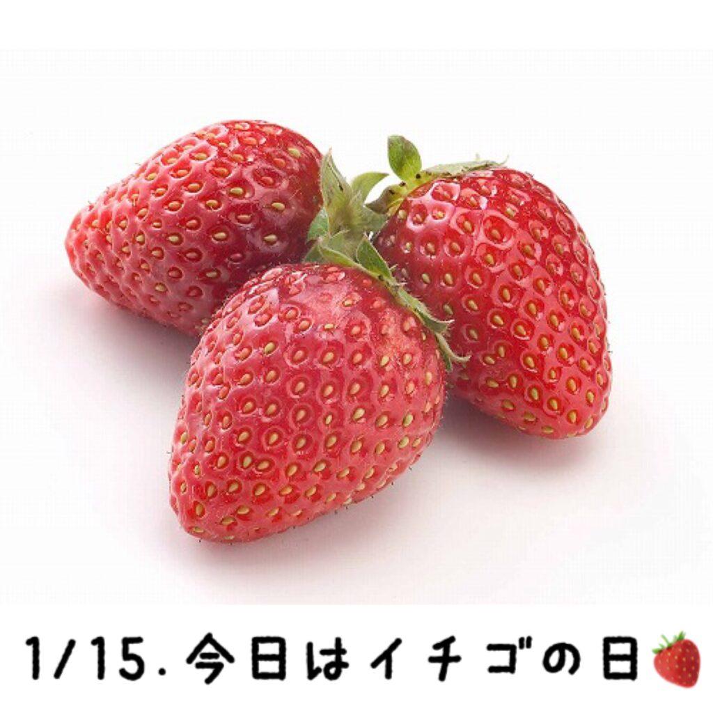 タクミフィットネス 今日はイチゴの日🍓イチゴはダイエットの味方😍