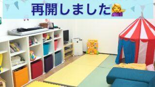タクミフィットネス 【産後ダイエット】託児承ります😌