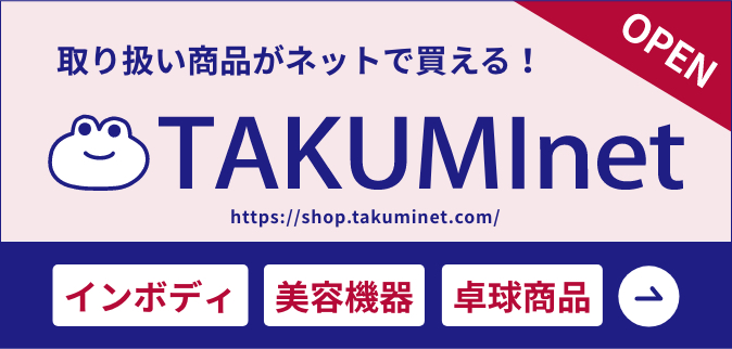 TAKUMI SHOP